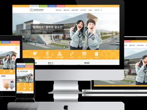 유성구 청소년수련관 반응형 멀티웹사이트 구축