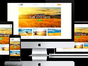 한살림 30주년 웹사이트 메인 개편