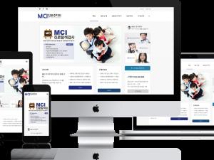 MCI 진로주치의 검사시스템 구축