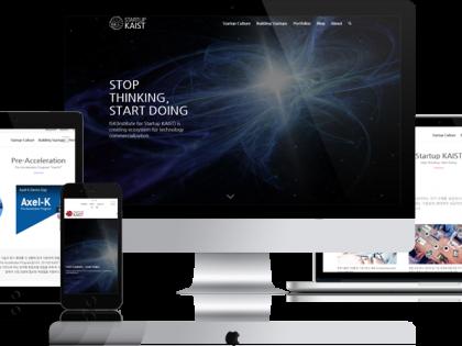 카이스트 창업원 홈페이지 개편